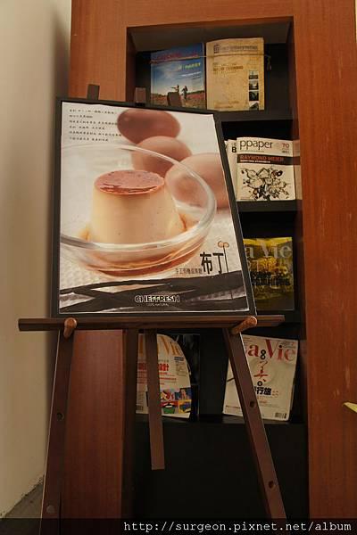 《台南》CHEFFRESH 文學咖啡 (38).JPG