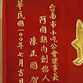《台南》阿國鵝肉 (99).JPG