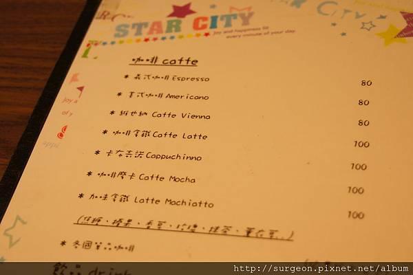 《台南》艾咖啡 icaffe (4).JPG