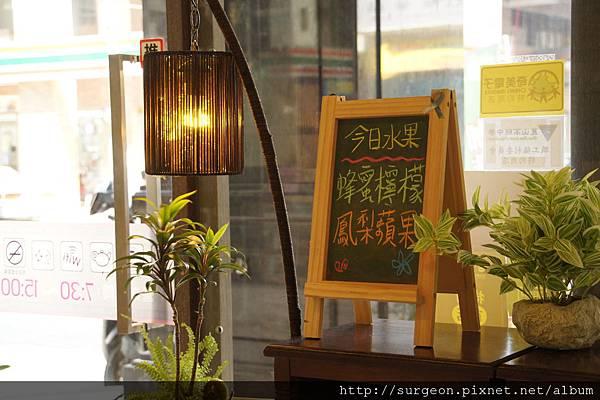 《台南》綠漾食尚 FRESCO (32).JPG