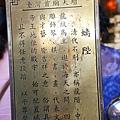 《台南》天壇 (63).JPG