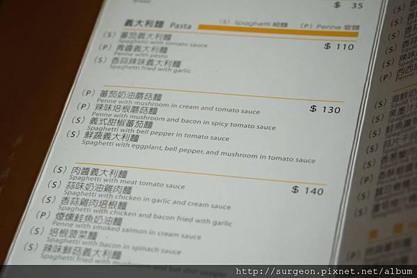 《台南》佐佐義cucina (7).JPG