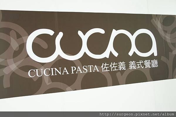 《台南》佐佐義cucina (173).JPG