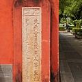 《台南》孔廟 (2).JPG