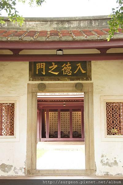 《台南》孔廟 (6).JPG