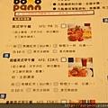 《台南》多麼胖 (3).JPG