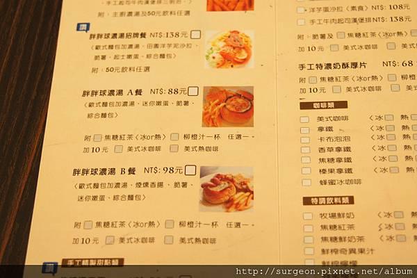 《台南》多麼胖 (4).JPG