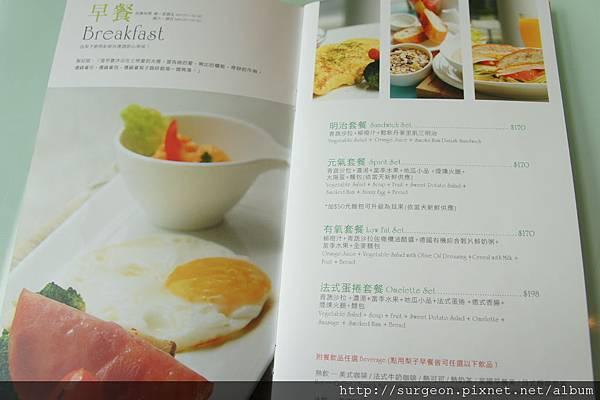 《台南》梨子咖啡館 (5).JPG