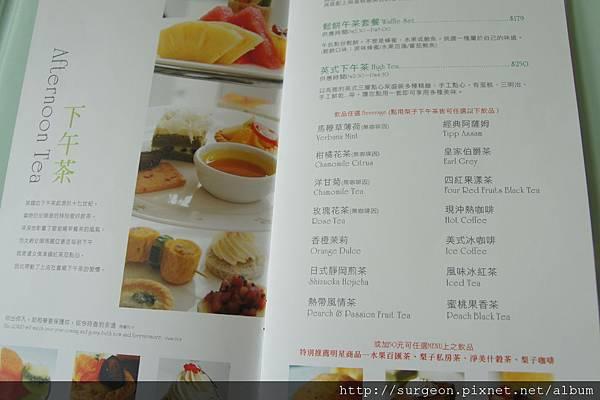 《台南》梨子咖啡館 (8).JPG