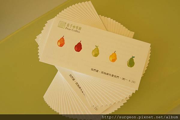 《台南》梨子咖啡館 (27).JPG