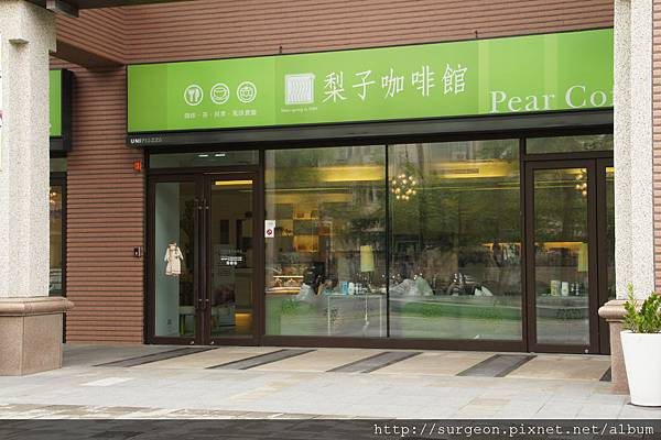 《台南》梨子咖啡館 (179).JPG