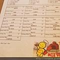 《台南》窯烤比薩 (110).JPG