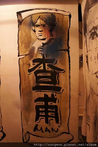 《台南》沙卡里巴 (41).JPG