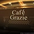 《台南》義式屋 古拉爵 Cafe Grazie (10).JPG