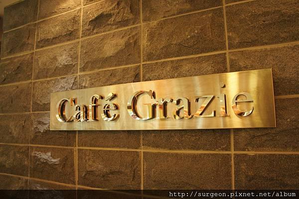 《台南》義式屋 古拉爵 Cafe Grazie (12).JPG