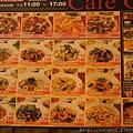 《台南》義式屋 古拉爵 Cafe Grazie (13).JPG