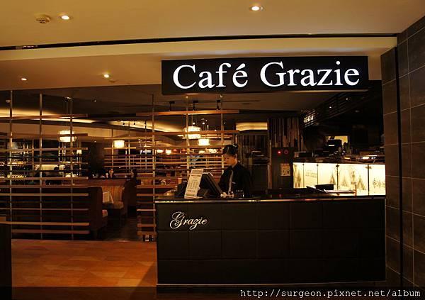 《台南》義式屋 古拉爵 Cafe Grazie (18).JPG