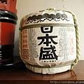 《台南》金將壽司和風膳食 (4).JPG