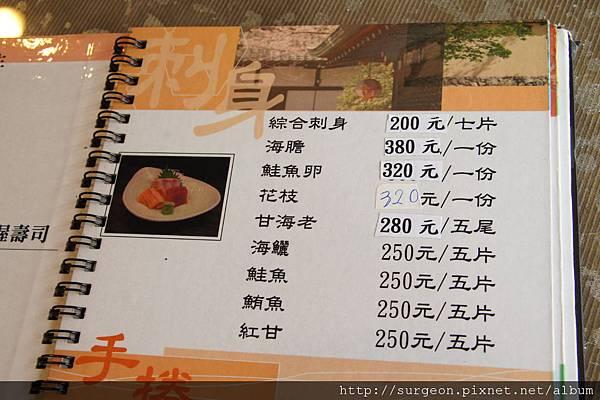 《台南》金將壽司和風膳食 (296).JPG