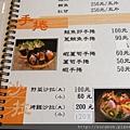 《台南》金將壽司和風膳食 (297).JPG