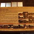 《新北市》賽德克‧巴來-林口霧社街 (157).JPG