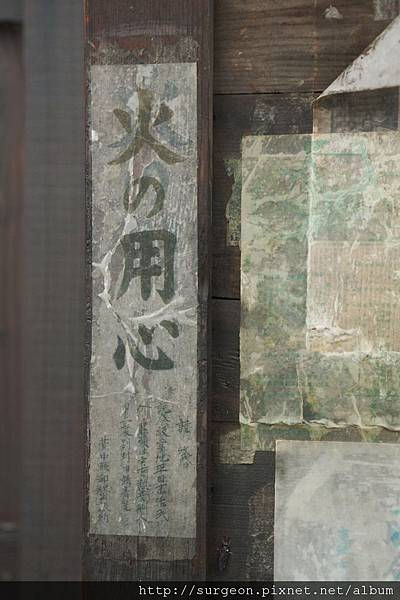 《新北市》賽德克‧巴來-林口霧社街 (268).JPG
