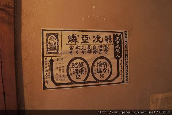 《新北市》賽德克‧巴來-林口霧社街 (345).JPG