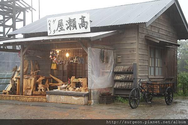 《新北市》賽德克‧巴來-林口霧社街 (460).JPG