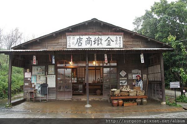 《新北市》賽德克‧巴來-林口霧社街 (533).JPG