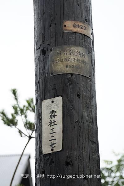 《新北市》賽德克‧巴來-林口霧社街 (961).JPG