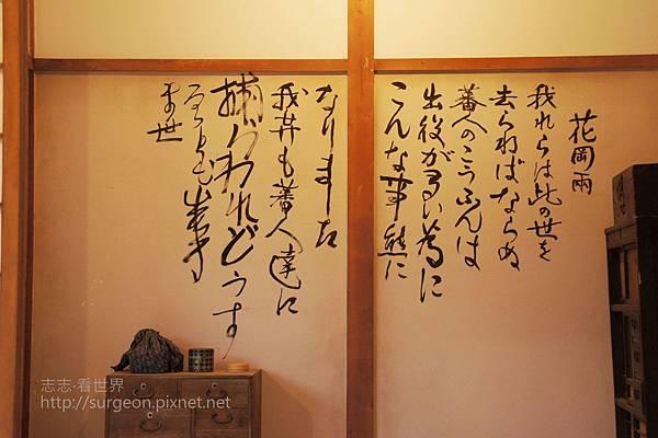 《新北市》賽德克‧巴來-林口霧社街 (1009).JPG