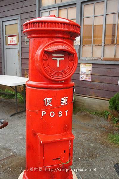 《新北市》賽德克‧巴來-林口霧社街 (1046).JPG