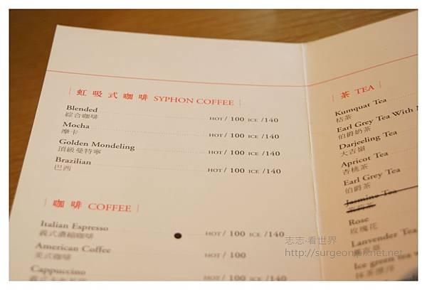 《台南》集采咖啡 (1).JPG