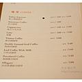 《台南》集采咖啡 (2).JPG