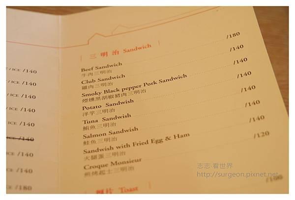 《台南》集采咖啡 (5).JPG