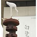 《台南》集采咖啡 (58).JPG
