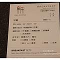 《台南》集采咖啡 (63).JPG