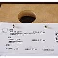 《台南》鹿角枝咖啡‧慢食‧喫茶 (1).JPG
