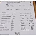 《台南》鹿角枝咖啡‧慢食‧喫茶 (2).JPG