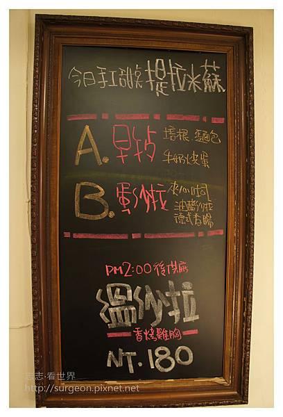 《台南》鹿角枝咖啡‧慢食‧喫茶 (5).JPG