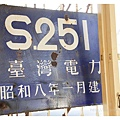 《台南》鹿角枝咖啡‧慢食‧喫茶 (49).JPG