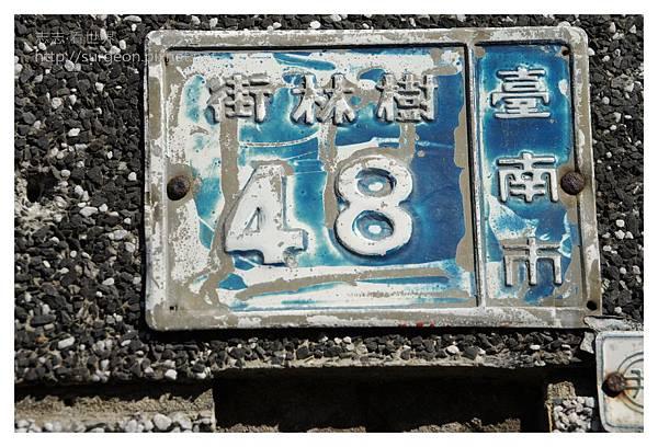 《台南》鹿角枝咖啡‧慢食‧喫茶 (63).JPG