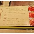 《台南》原燒‧原味燒肉 (1).JPG