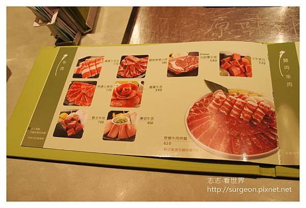 《台南》原燒‧原味燒肉 (3).JPG