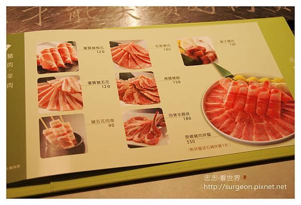 《台南》原燒‧原味燒肉 (4).JPG