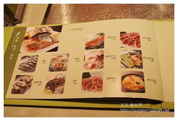 《台南》原燒‧原味燒肉 (5).JPG