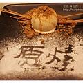 《台南》原燒‧原味燒肉 (37).JPG