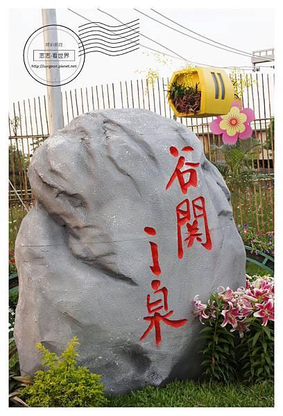 《台中》新社花海暨台中國際花毯節 (23).JPG