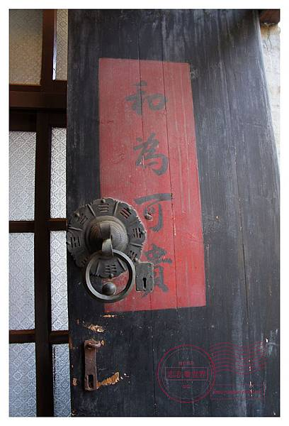 《台南》木子‧大地的孩子 民居 (7).JPG