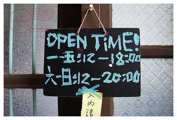 《台南》木子‧大地的孩子 民居 (10).JPG